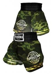 Muay Thai Shorts ARMY